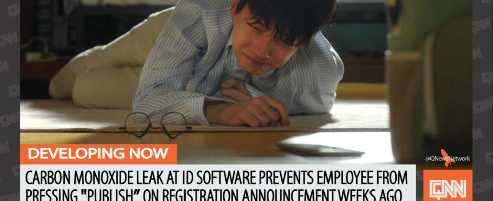 "Carbon Monoxide Leak at id Software Prevents Employee from Pressing ""Publish"" on Registration Announcement Weeks Ago"